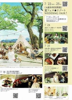 城山2021年7月③のサムネール画像のサムネール画像