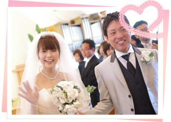 岡崎 太海さん・祥子さん